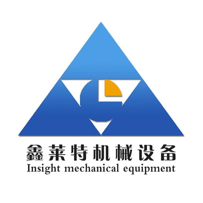 曲阜市鑫莱特机械设备有限公司