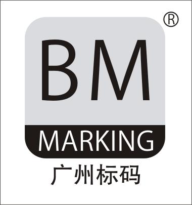 广州标码机电制造有限公司