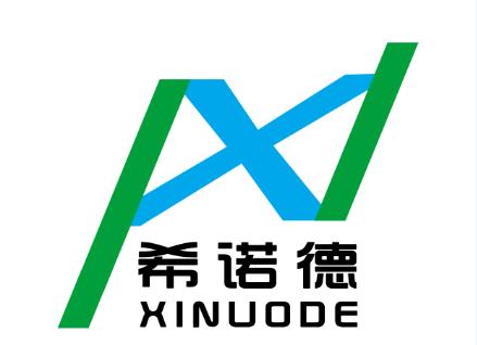 北京希諾德科技有限公司