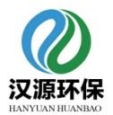 山东汉源环保科技有限公司
