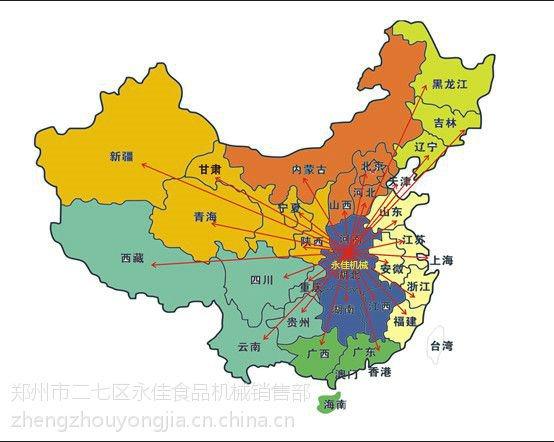 郑州市管城区永佳机械设备销售部