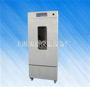 MJX-70(F)霉菌培养箱 细胞培养箱 产品培养箱