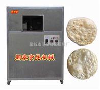 TTD-1山东单饼机 吊炉烧饼机