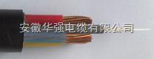 KVV-2*10 控制电缆