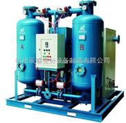 小型组合式低露点空气干燥机