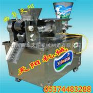 天阳饺子机,包饺子机价格