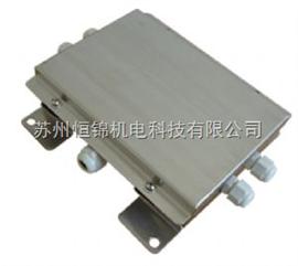 苏州5孔不锈钢接线盒;7孔不锈钢接线盒