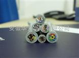 TRVV-7*2.5软电缆