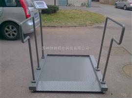 太仓300kg电子轮椅秤