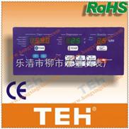 TEH-RFC100食品冷藏醒发箱控制器