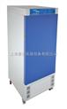 大型生化培养箱、上海生化培养箱价格、不锈钢培养箱价格、生化箱