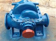 品質優先 老牌子 質量可靠--S|SH雙吸泵-中沃廠家