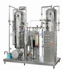 QHS5000 饮料混合机