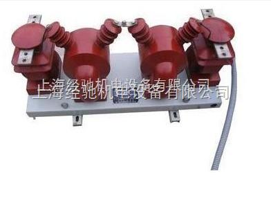 jlsz8-10gy户外高压电能计量箱(组合互感器)