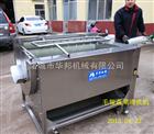 HB-2000毛辊清洗机 土豆清洗机(山东华邦专业生产)