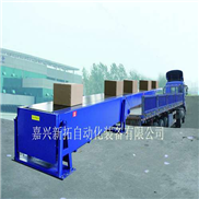 皮帶伸縮/裝車輸送/紙箱/裝車機廠家/自動化輸送設備