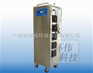 厂家直销空气灭菌臭氧消毒机