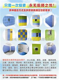 18门防水寄存柜全塑更衣柜-塑胶更衣柜-塑料更衣柜批发网