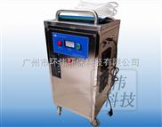 10g/h移动式空气消毒臭氧发生器参数
