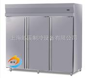 廚房三門全冷凍柜