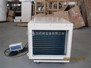 CFZ-3.5Q-安庆管道除湿机