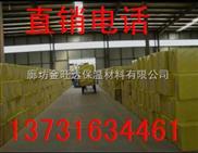 安徽外墙岩棉板新型保温材料