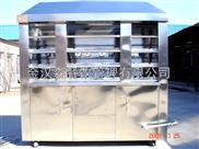 無煙型燃氣自動旋轉燒烤爐