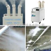 每小时3-12公斤超声波空气加湿器