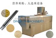 营养米粉机器