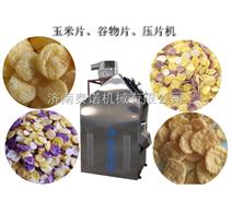 养生玉米片设备、谷物片生产线