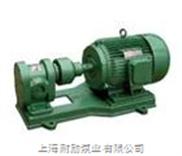 高压齿轮泵,高温齿轮润滑油泵,不锈钢齿轮泵体