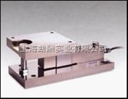 2016新品大促FW静载称重传感器500KG-20T