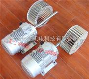 耐高温烘箱风机,烤箱热风循环专用长轴风机,耐高温加长轴风机