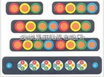 YF46GRB6*6硅橡胶电缆