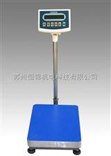 吴江LWS-150kg/10g计重电子秤