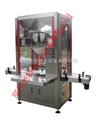 厂家供应AT-KGZ-4DC 全自动颗粒灌装机