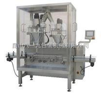 不锈钢粉剂自动化灌装机