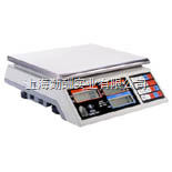 陕西台式计价秤,商业电子计价秤品牌专业销售