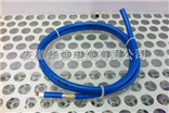 SBH橡套软电缆