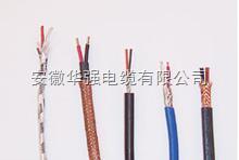 补偿导线电缆KX-2*1.5