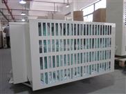 CFZ-20.0B-无尘净化除湿机组