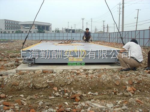 SCS-5t沧州电子地上衡 芜湖防爆汽车地磅价格