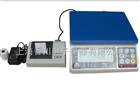 ACS-XC-A赤峰小電子秤,通遼15公斤電子秤,呼和浩特6公斤計重秤