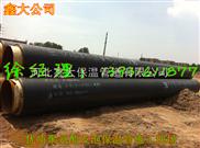 乌海市聚氨酯保温管生产,管道防腐保温材料生产manbetx