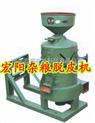【曲阜宏阳机械】碾米机  家用小型碾米机