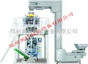 批量生产AT-Z520速冻食品包装机 汤圆自动包装机