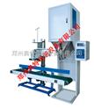 长期供应AT-1DC-50K 大米定量包装机