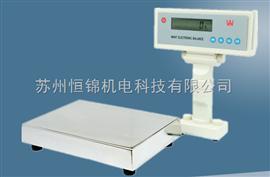 吴江WT60001B-6kg/0.1g电子天平