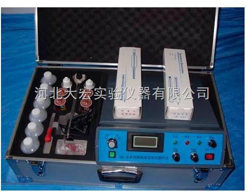 钙镁含量测定仪