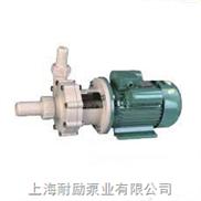 103、102至104型工程塑料耐腐蚀离心泵